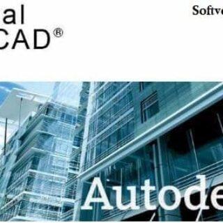 autocad 2007