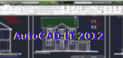 AutoCAD LT 2012 Download