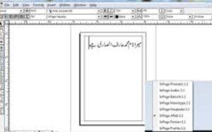 writing the document in urdu language