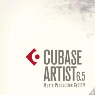 Cubase 6.5 Download