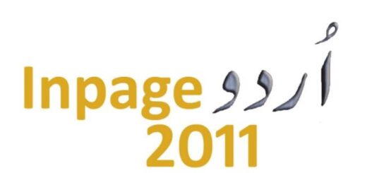 Inpage 2011 Download