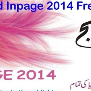 Inpage 2014 Download